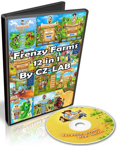 Frenzy farms collections - 12 in 1 / მხიარული ფერმის კოლექცია [2010/RUS/PC] - JustGame.GE