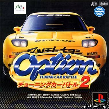 Option Tuning Car Battle 2000 Special Edition - JustGame.GE