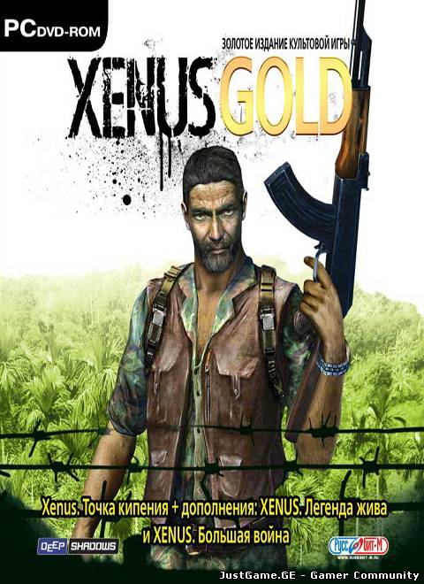 Xenus Gold (2008/RUS/PC)