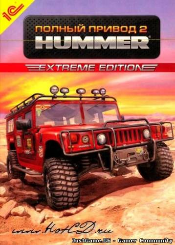 Полный привод 2: UnLimited Edition (2008/RUS/Repack) - JustGame.GE