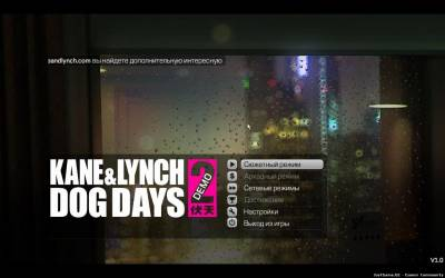 Kane & Lynch 2: Dog Days (DEMO)(RUS) - JustGeme.GE