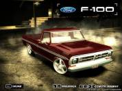 Need For Speed: Most Wanted Muscle (2010/RUS/ENG/RePack) - JustGeme.GE